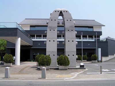 太子町役場