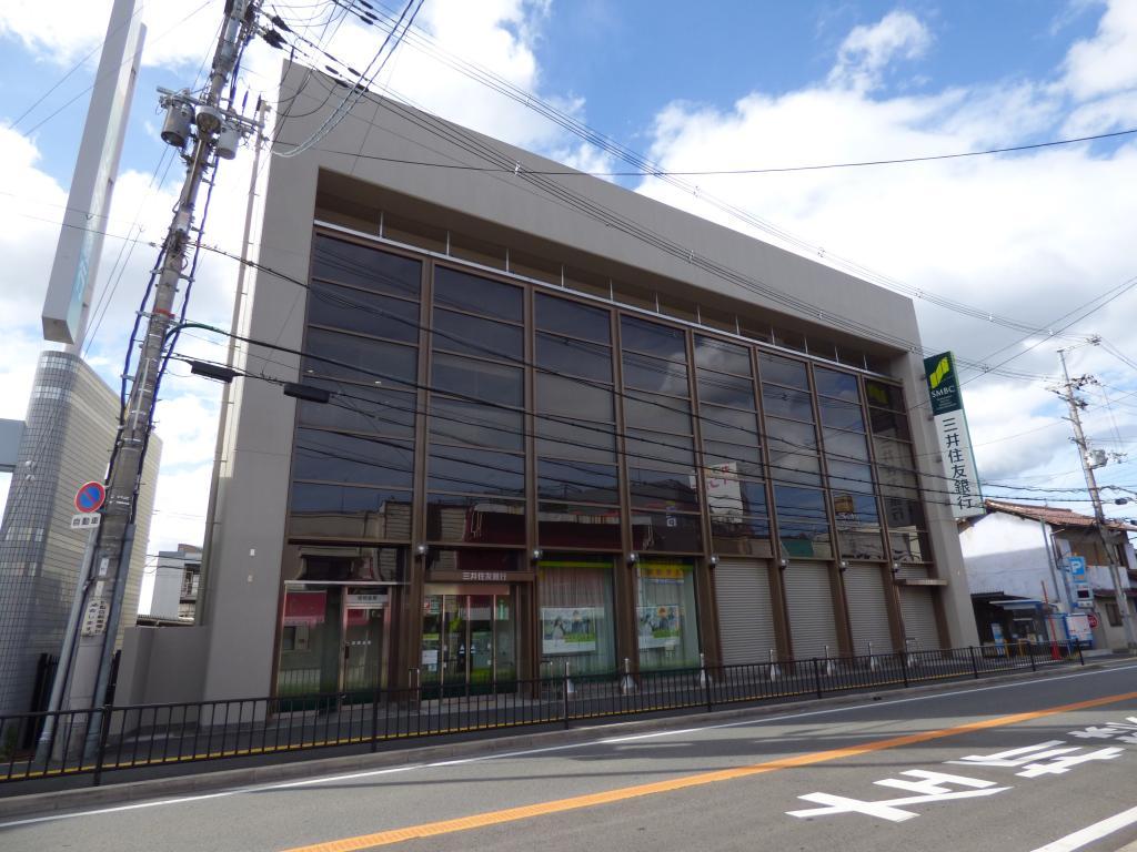 三井住友銀行 富田林支店