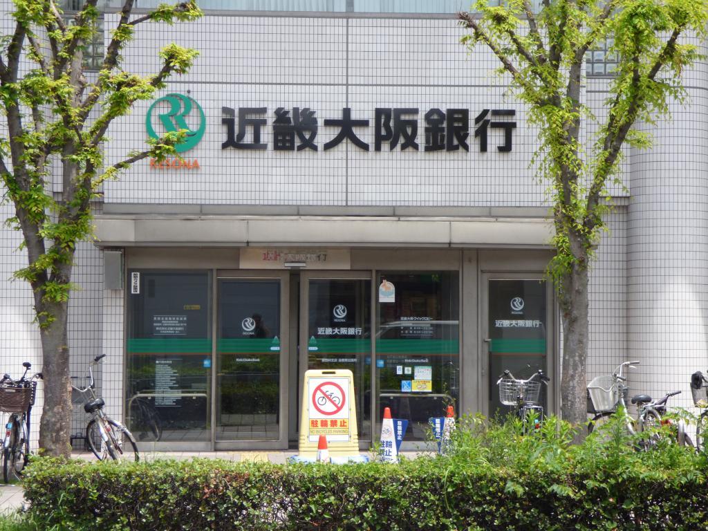 (株)近畿大阪銀行 富田林支店金剛東出張所