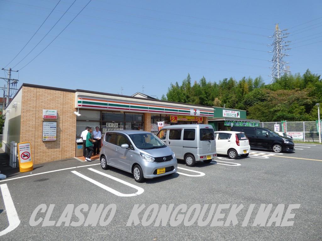 セブンイレブン大阪狭山草沢店