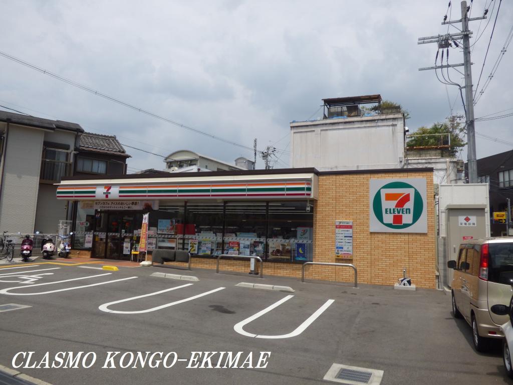 セブン-イレブン 河内長野本町店