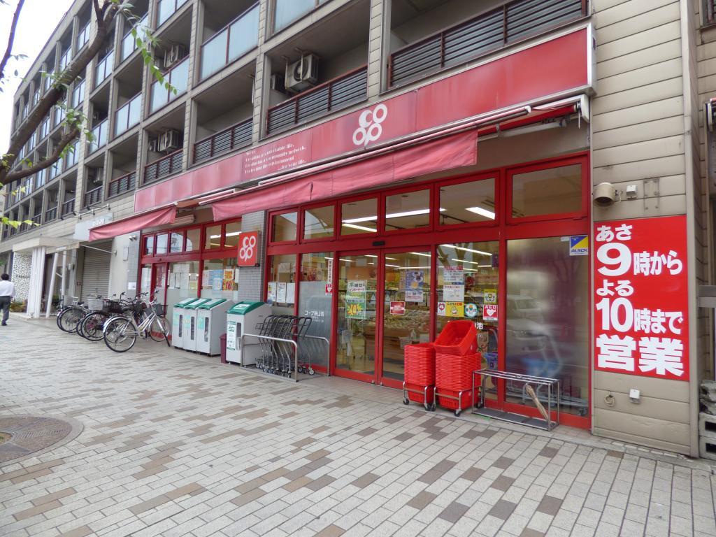コープ狭山店