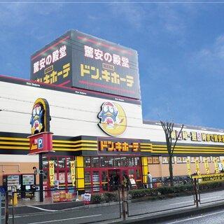 MEGAドンキホーテ富田林店
