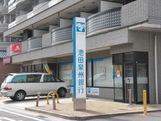 池田泉州銀行 喜志支店
