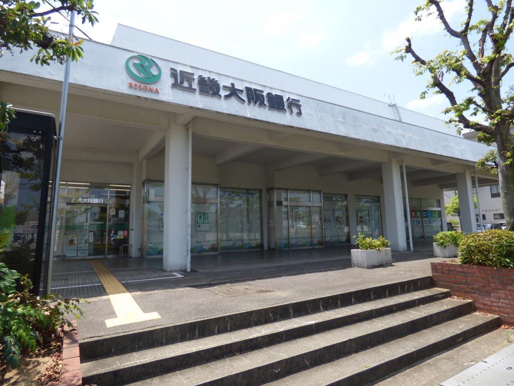 近畿大阪銀行狭山支店