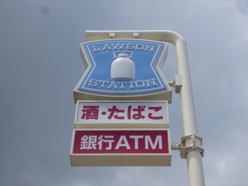 (株)紀陽銀行 泉ケ丘支店