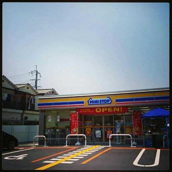 ミニストップ・堺北野田店