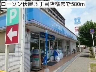 ローソン 和泉伏屋町三丁目店