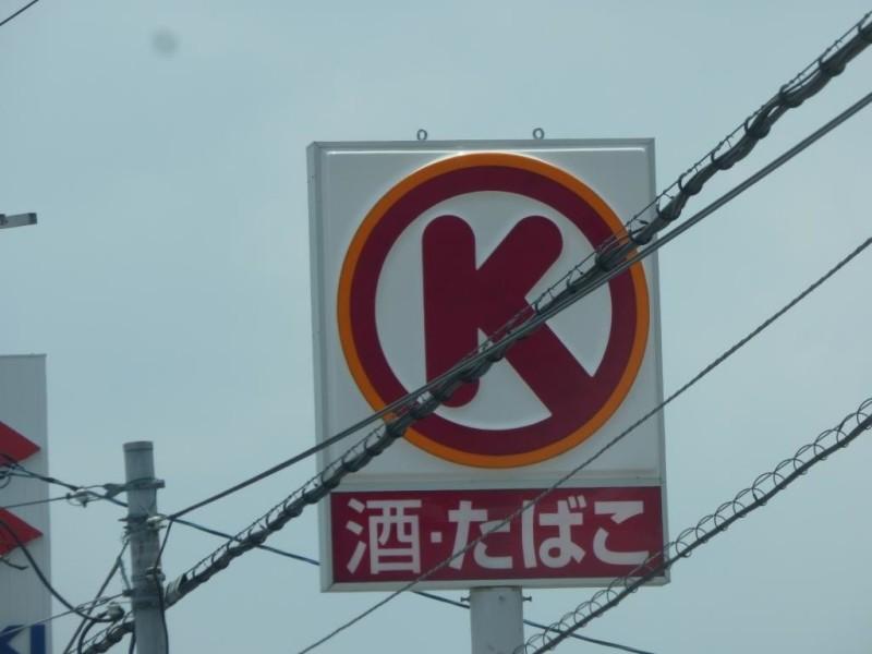 サークルK堺美原南余部店