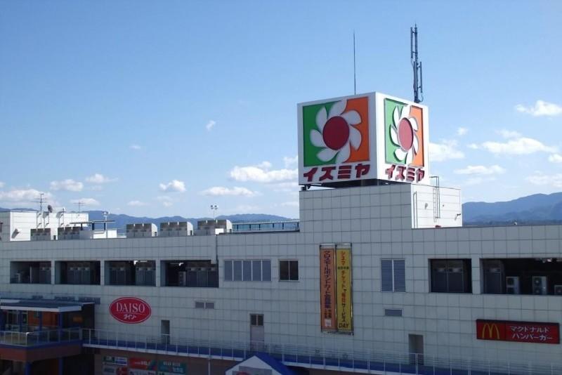 デイリーカナートイズミヤ・原山台店