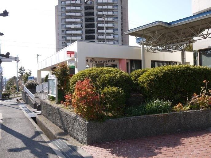 泉北桃山台郵便局