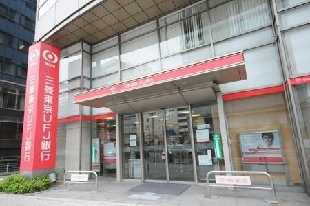 三菱東京UFJ銀行 大美野支店