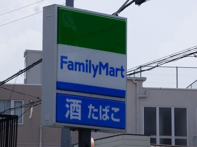 ファミリーマート 光明池南店