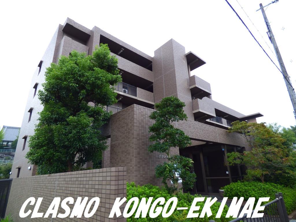 520768/建物外観