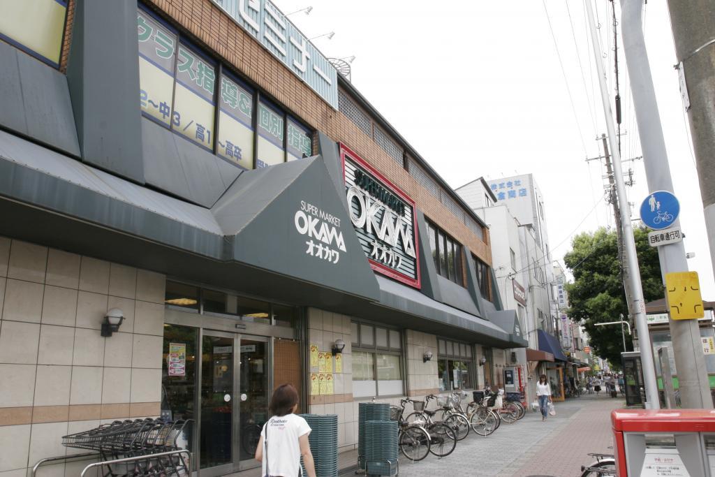 スーパーオオカワ三軒家東店