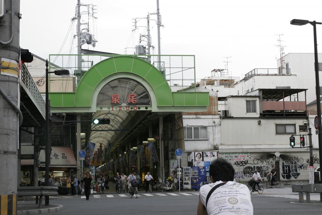 泉尾商店街