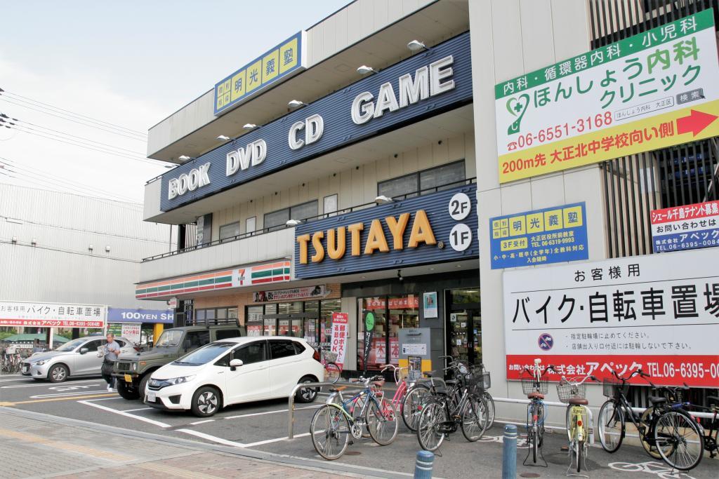 TSUTAYA大正千島店