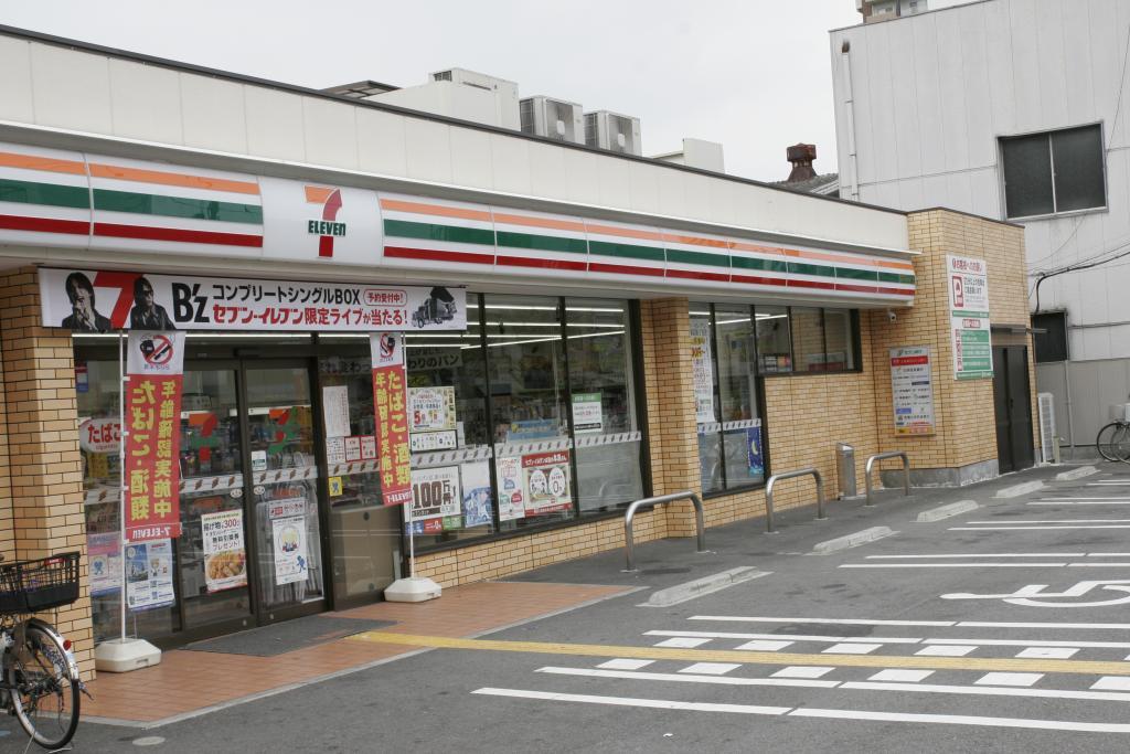 セブン-イレブン 大阪三軒家東4丁目店