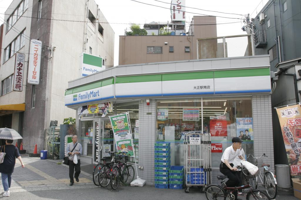 ファミリーマート 大正駅南店