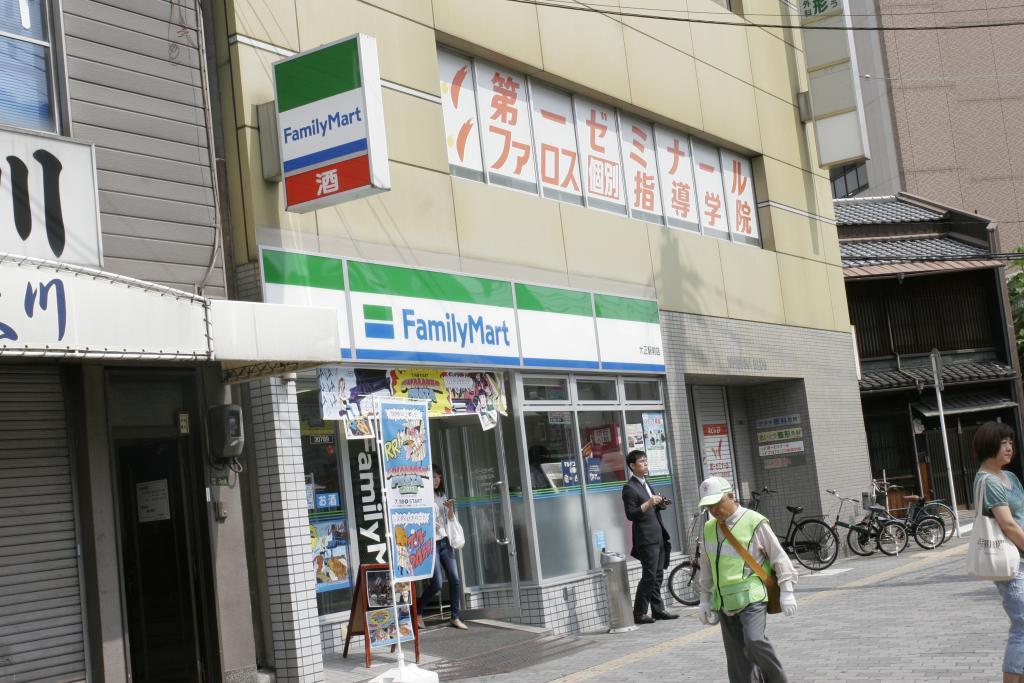 ファミリーマート大正駅前店