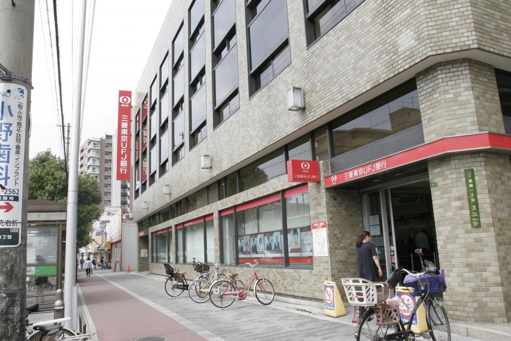 三菱東京UFJ銀行 大正橋支店