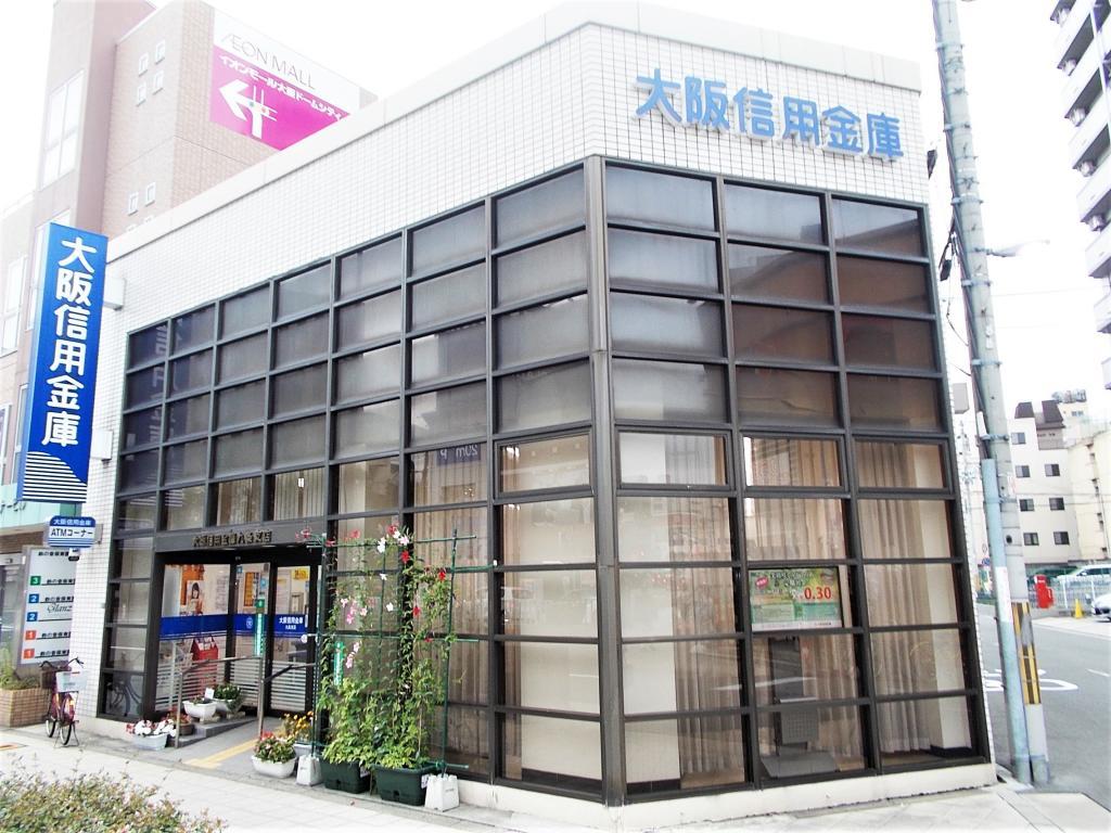 大阪信用金庫 九条支店