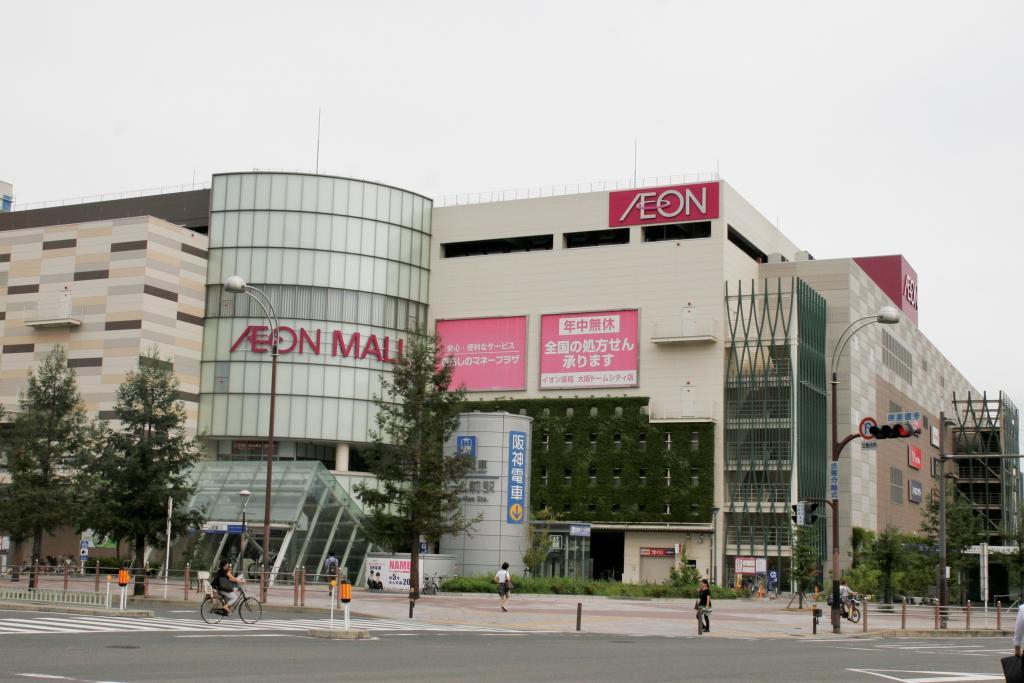 イオンモール大阪ドームシティ店