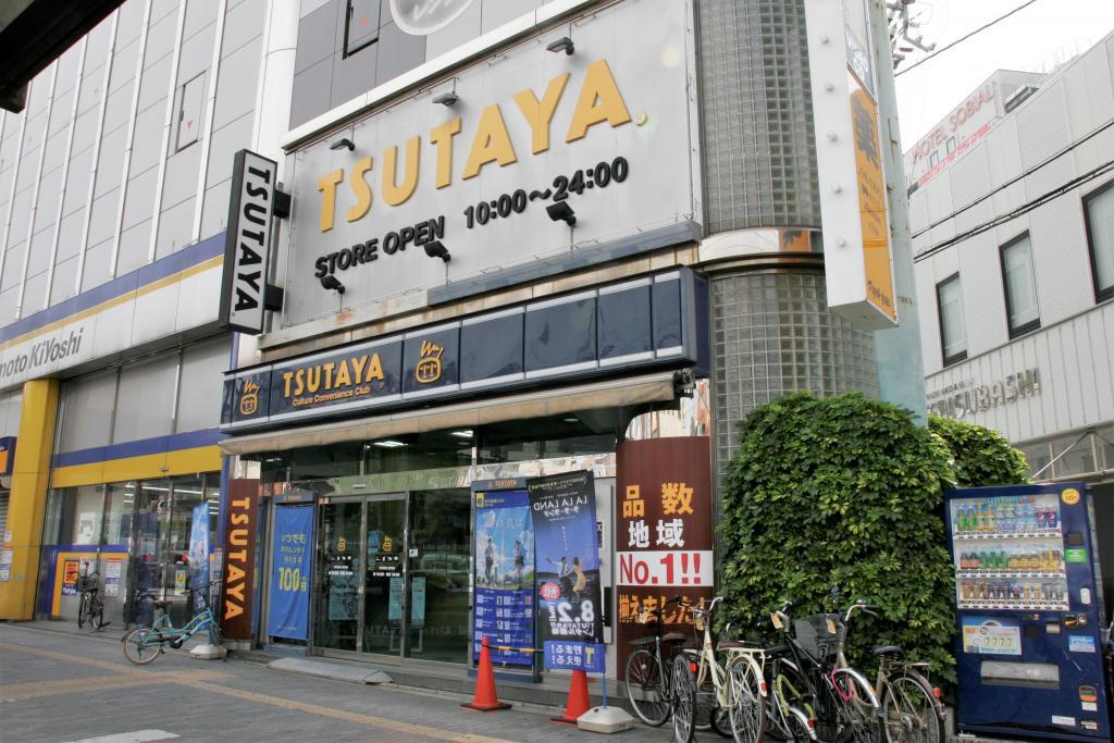 TSUTAYA大正駅前店