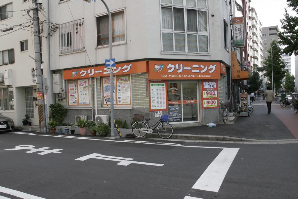 クリーニングのきょくとう江戸堀店