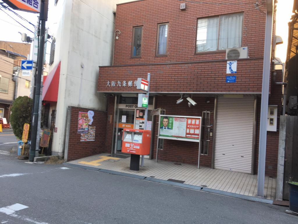 大阪九条郵便局