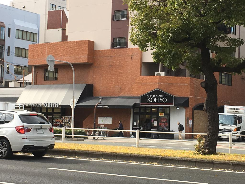 KOHYO堀江店