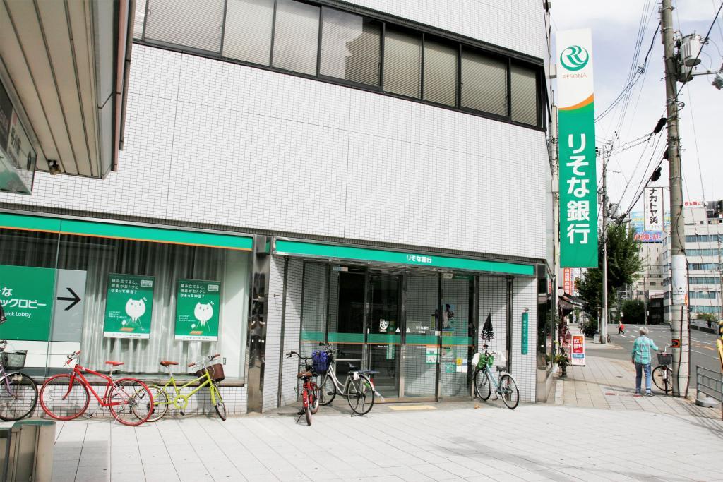 りそな銀行桜川支店