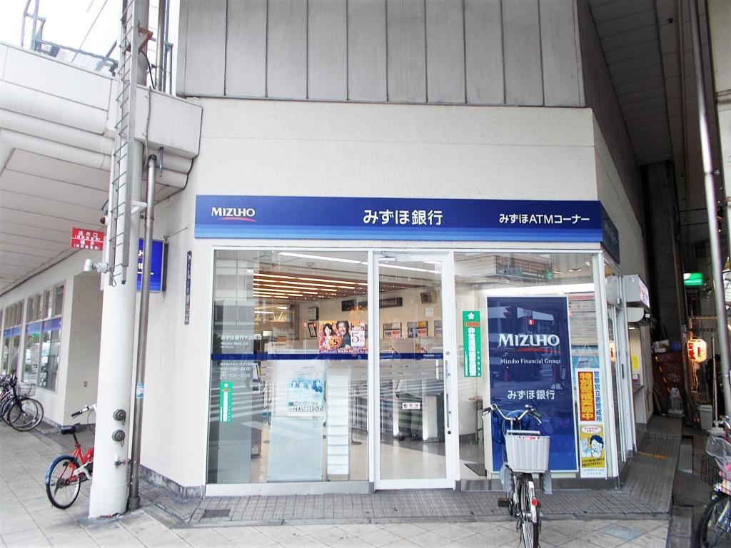みずほ銀行 九条支店