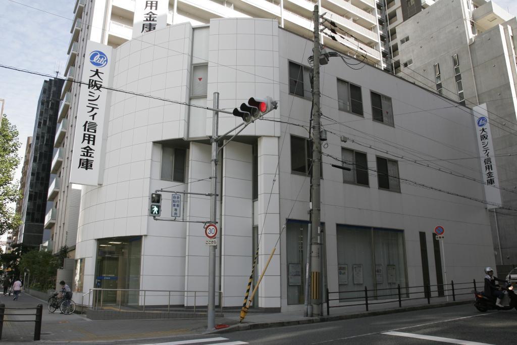 大阪シティ信用金庫江戸堀店