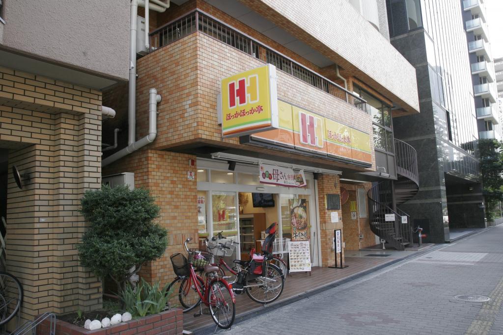 ほっかほっか亭江戸堀店