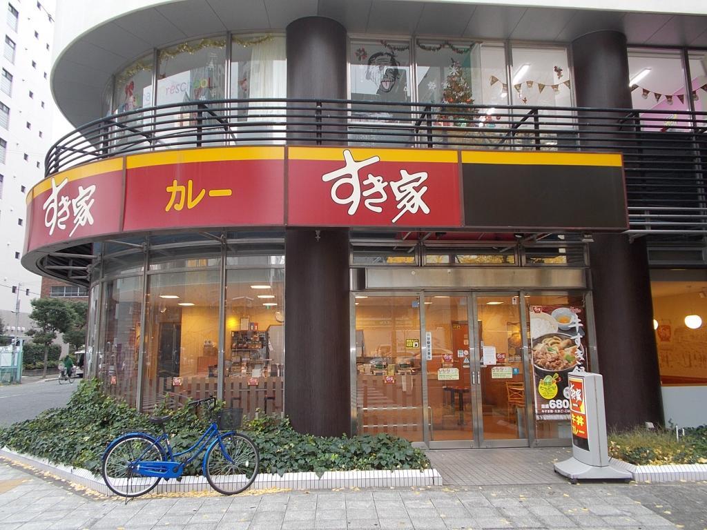 すき家 立売堀2丁目店