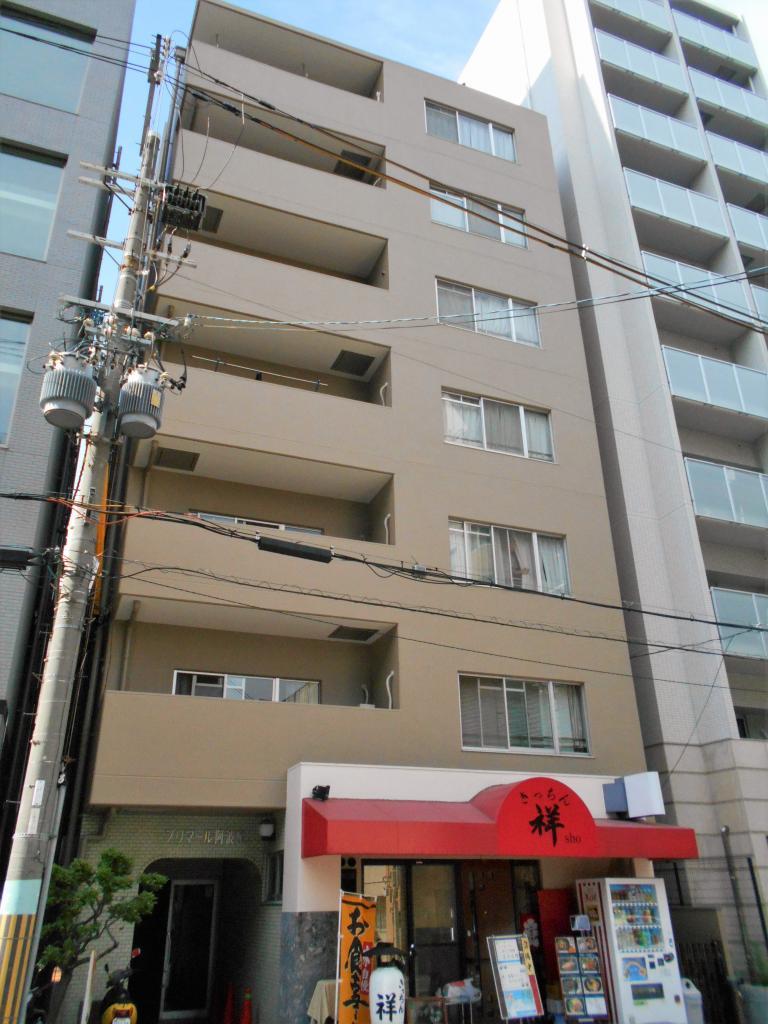 063320/建物外観