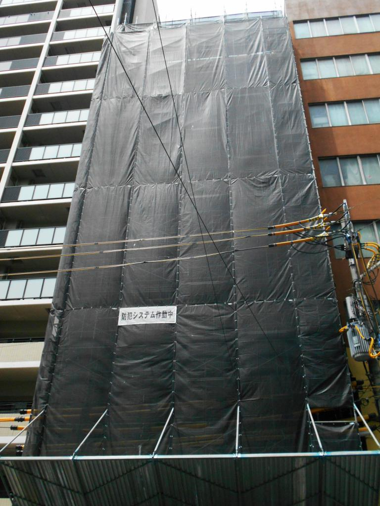 063212/建物外観