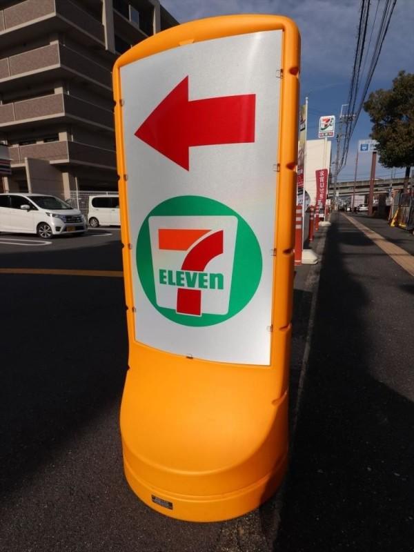 ファミリーマート三島3丁目店