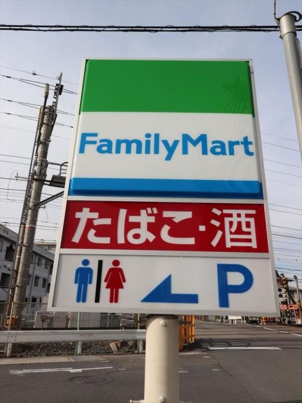 コノミヤ摂津市駅前店