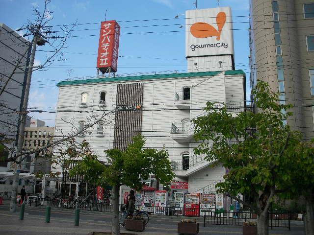 グルメシティ江坂公園前店