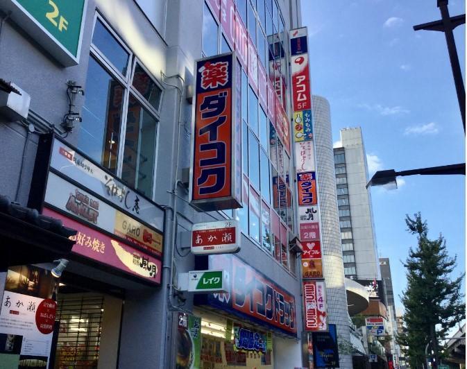 ダイコクドラッグ江坂駅前