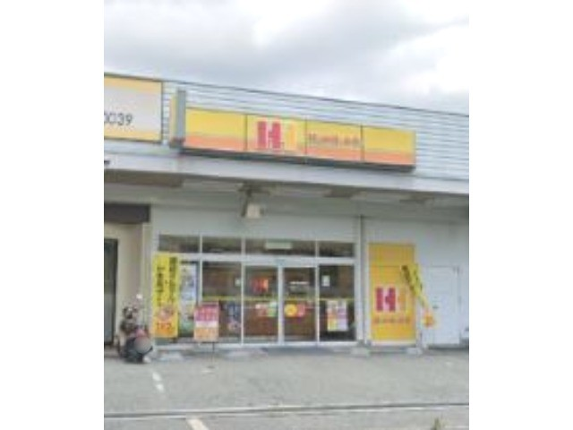 ほっかほっか亭箕面粟生間谷店