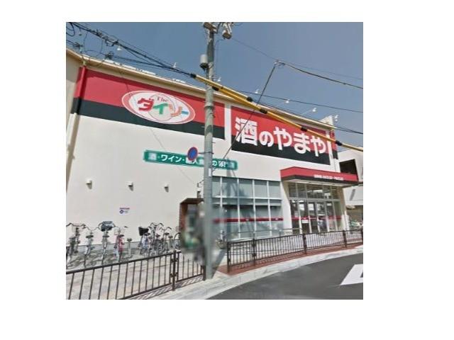 ザ・ダイソーやまやJR茨木駅前店