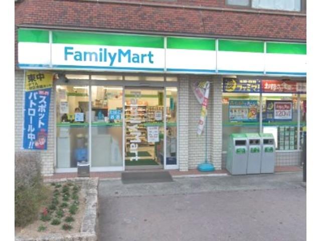 ファミリーマート茨木舟木町店