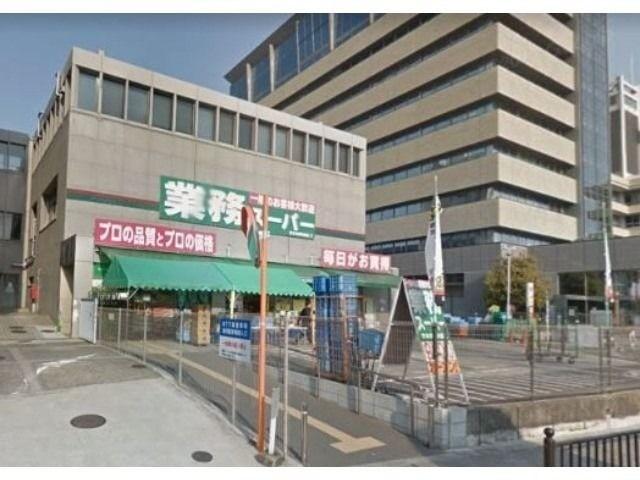 業務スーパー茨木市役所前店