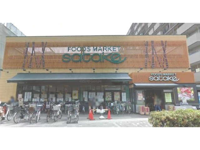 Foods Market satake茨木西駅前店