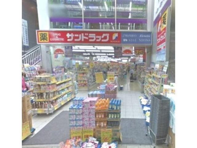 サンドラッグ茨木阪急本通店