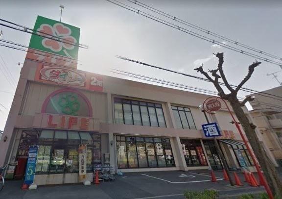 ライフ茨木小川店