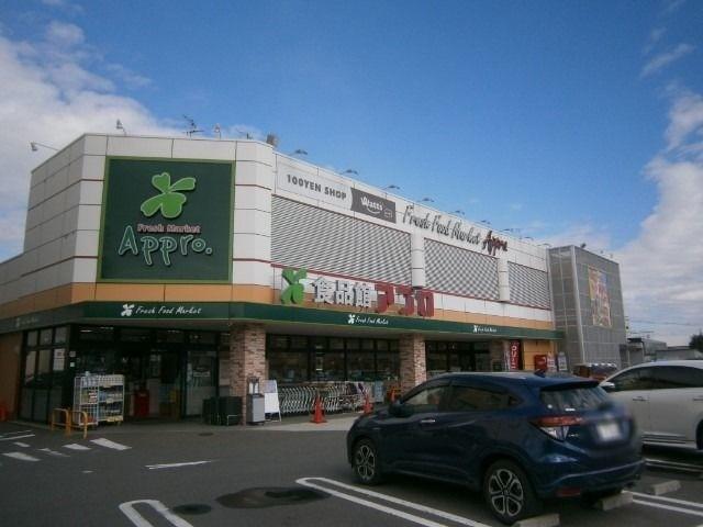 食品館アプロ箕面店